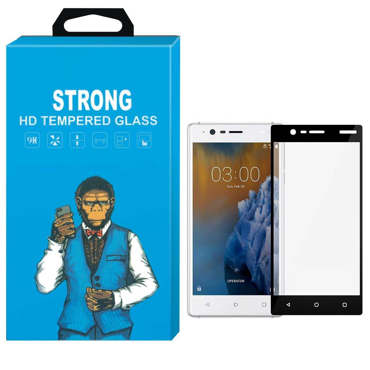 محافظ صفحه نمایش شیشه ای استرانگ مدل Fullcover مناسب برای گوشی نوکیا 3