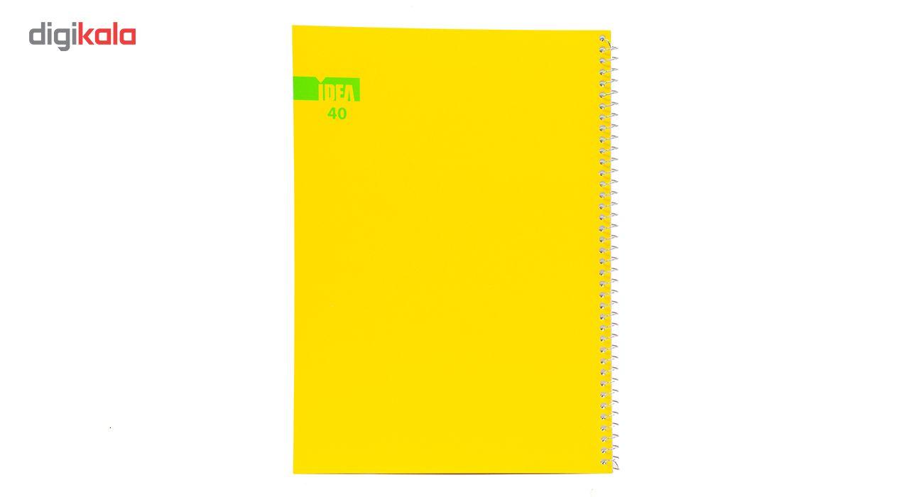 دفتر مشق سیمی ایده کد1 - 40 برگ main 1 1