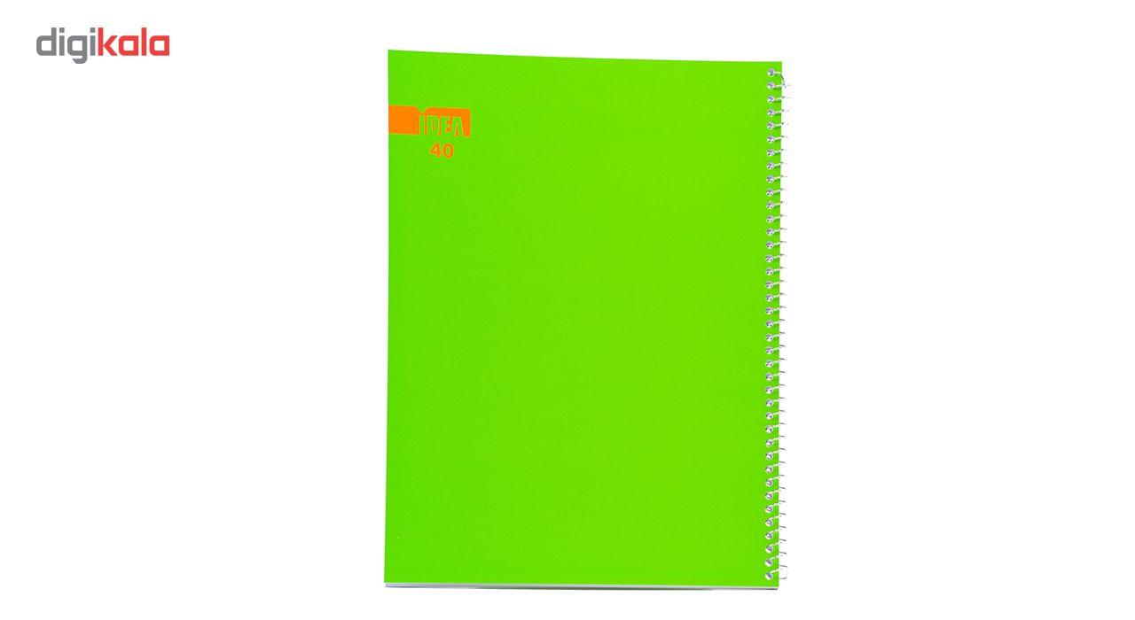 دفتر مشق سیمی ایده کد1 - 40 برگ main 1 2