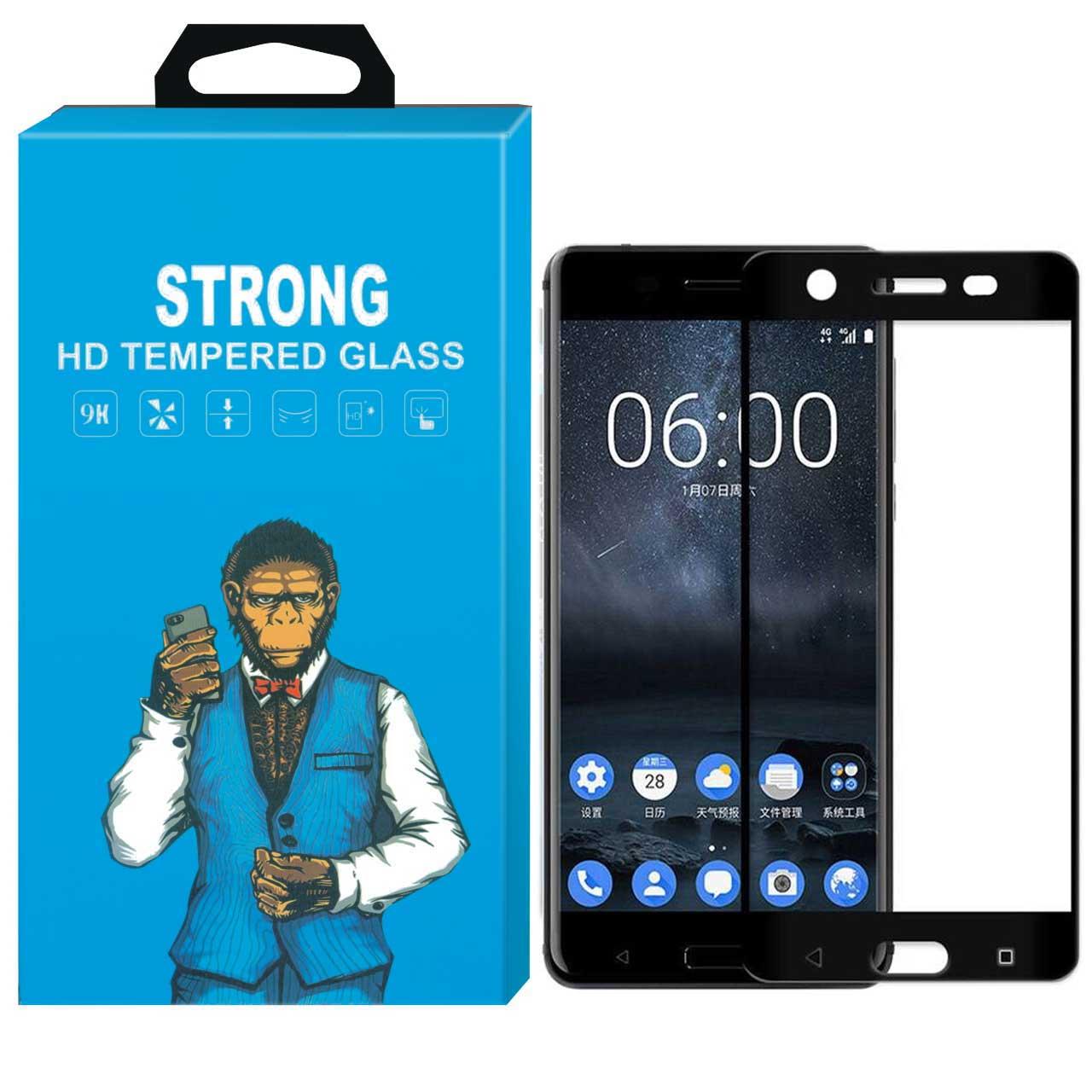 محافظ صفحه نمایش شیشه ای استرانگ مدل Fullcover مناسب برای گوشی نوکیا 8