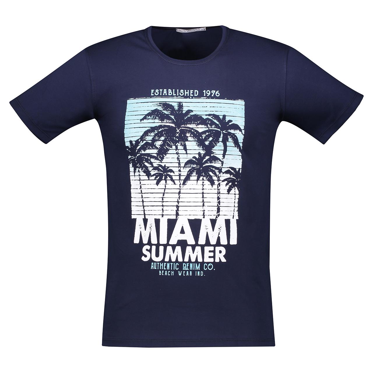 تی شرت مردانه طرح جزیره مدل 1044