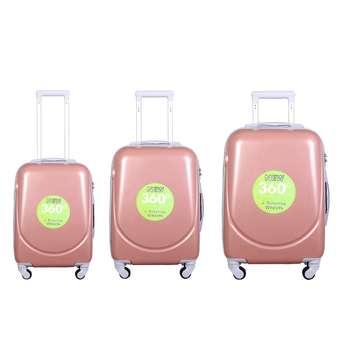 مجموعه سه عددی چمدان مدل 300H