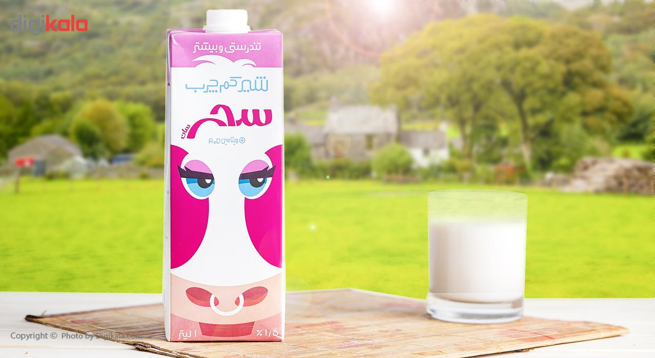 شیر کم چرب سحر حجم 1 لیتر