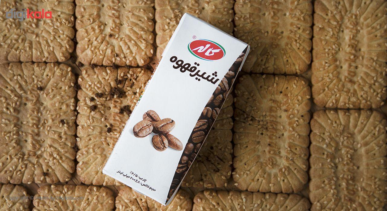 شیر قهوه کاله حجم 0.2 لیتر main 1 1