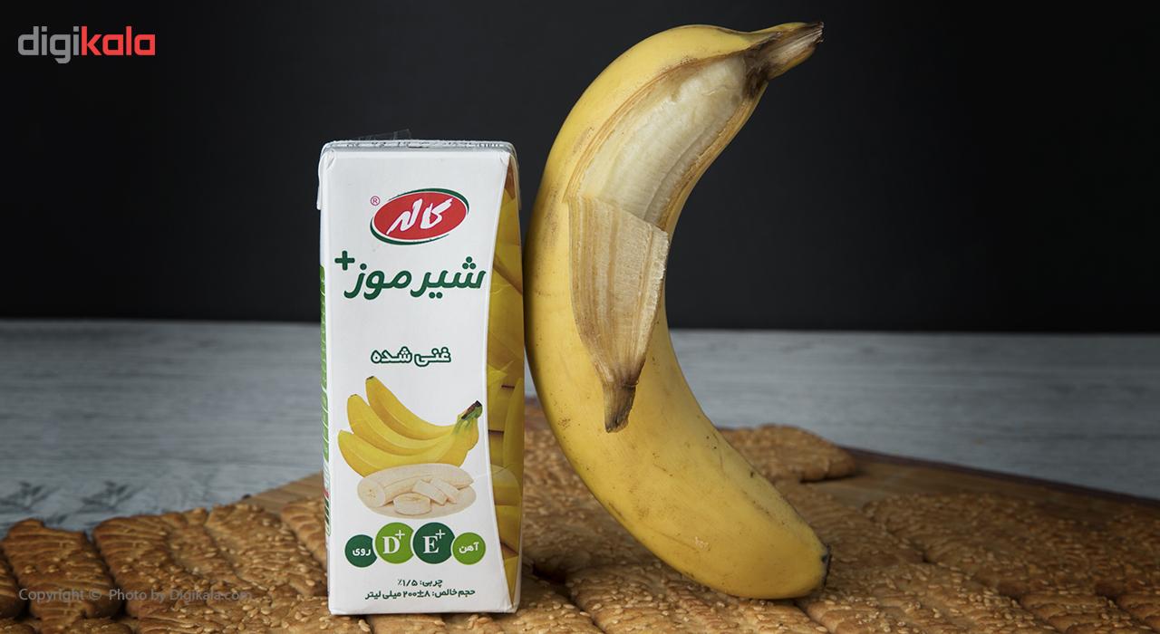 شیر موز غنی شده کاله حجم 0.2 لیتر