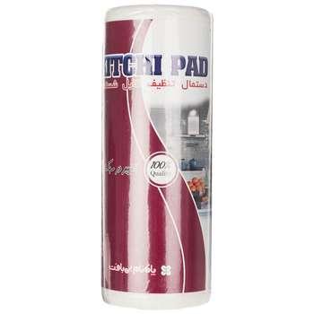 دستمال نظافت پاکنام بی بافت مدل Kitchi Pad سایز 24 × 26 سانتی متر