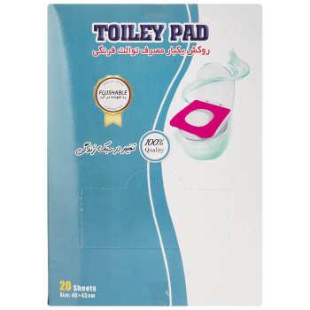 روکش یکبار مصرف توالت فرنگی پاکنام بی بافت مدل Toiley Pad-1 بسته 20 عددی