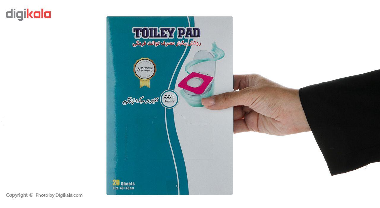 روکش یکبار مصرف توالت فرنگی پاکنام بی بافت مدل Toiley Pad-1 بسته 20 عددی main 1 3