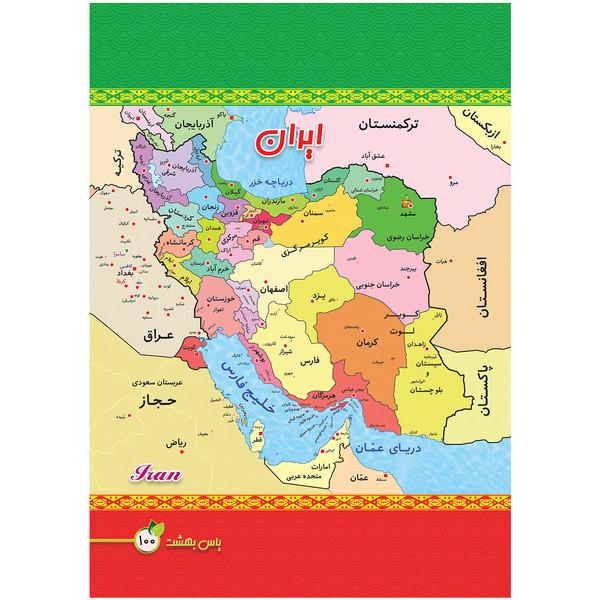 دفتر مشق 100برگ یاس بهشت طرح نقشه ایران کد 1005