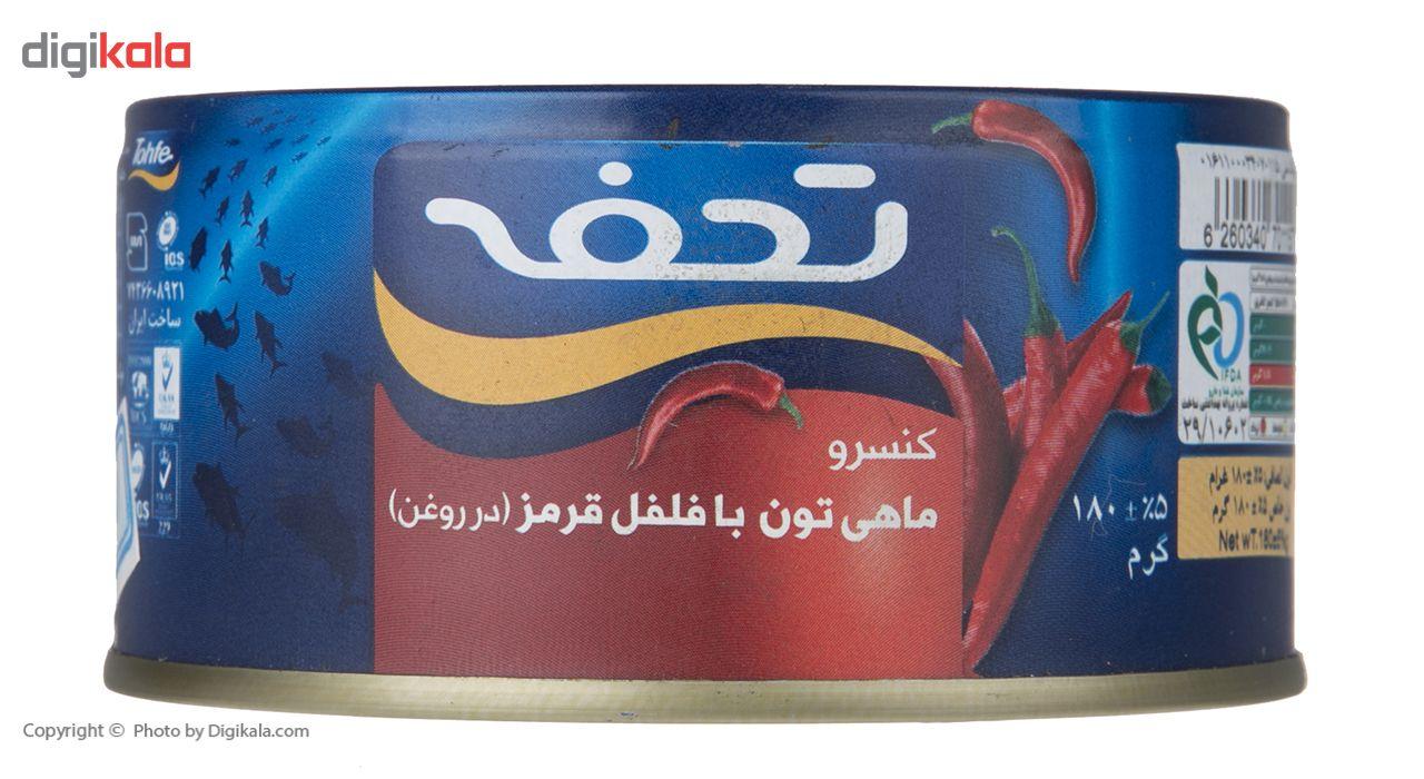 کنسرو ماهی تون با فلفل قرمز تحفه -180 گرم main 1 4