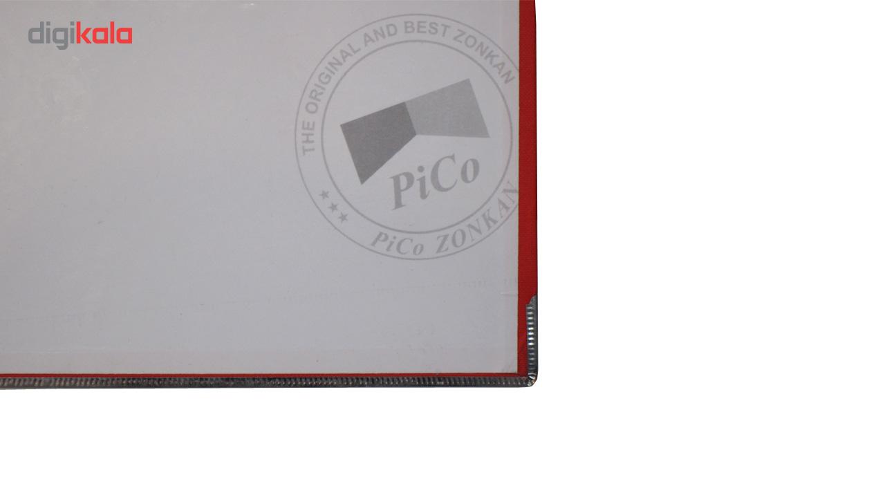 زونکن پیکو کد Z/A4/692 سایز A4 مجموعه 10 عددی