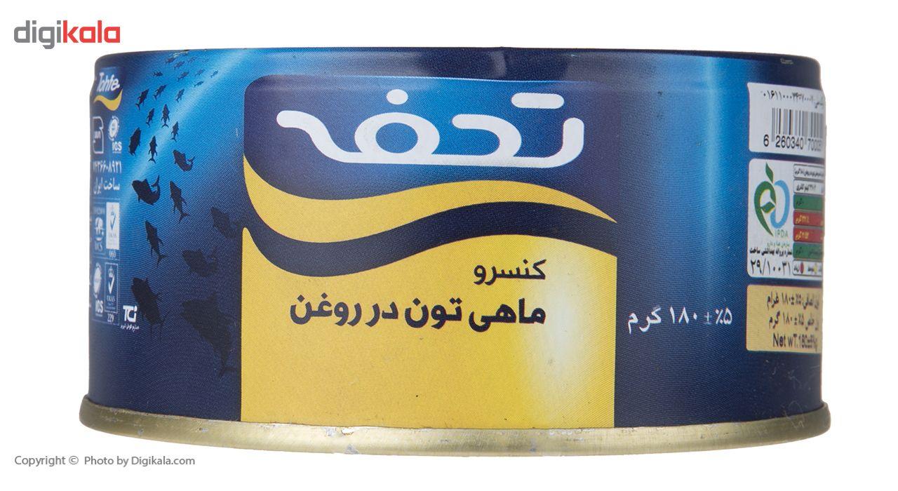کنسرو ماهی تون در روغن تحفه - 180 گرم main 1 5