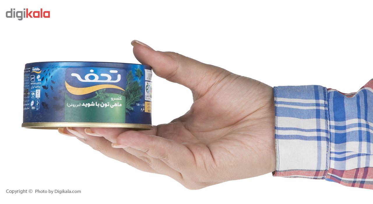 کنسرو ماهی تون با شوید تحفه - 180 گرم main 1 4