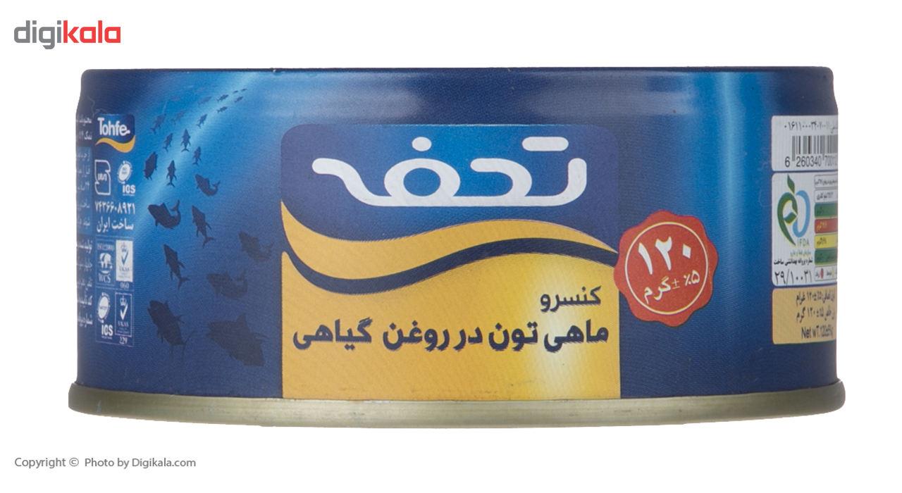 کنسرو ماهی تون در روغن گیاهی تحفه مقدار 120 گرم main 1 3