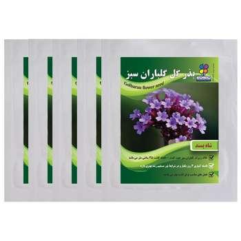 بذر گل شاه پسند گلباران سبز بسته 5 عددی
