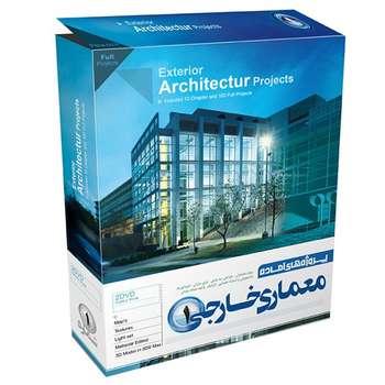 نرم افزار پروژه های آماده معماری خارجی 1 نشر پانا