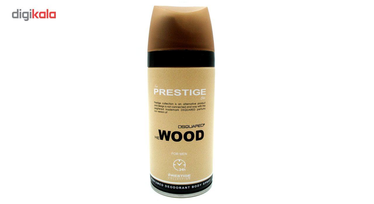 اسپری خوشبو کننده بدن مردانه پرستیژ مدل Dsquared2 He Wood حجم 150 میلی لیتر main 1 1
