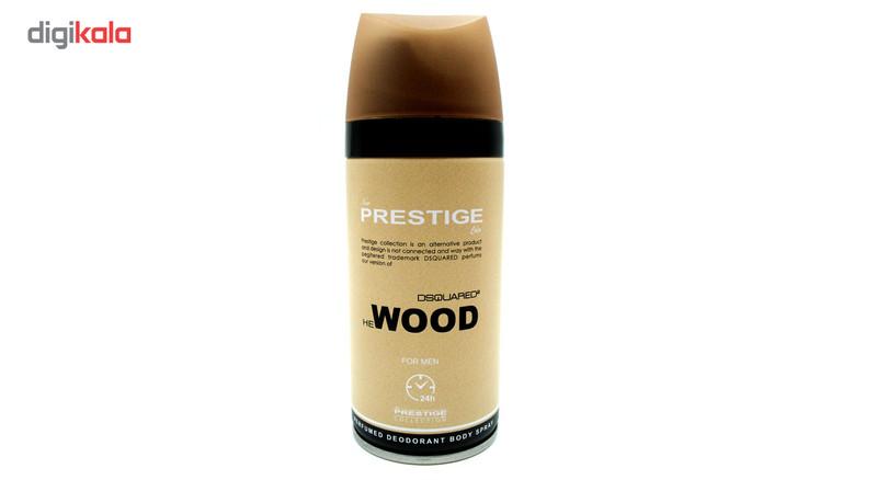 اسپری خوشبو کننده بدن مردانه پرستیژ مدل Dsquared2 He Wood حجم 150 میلی لیتر