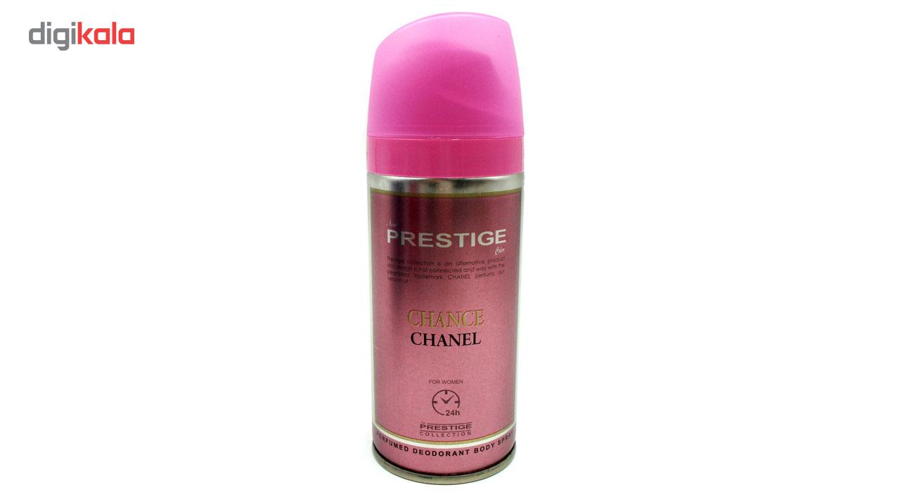اسپری خوشبو کننده بدن زنانه پرستیژ مدل Chance Chanel حجم 150 میلی لیتر