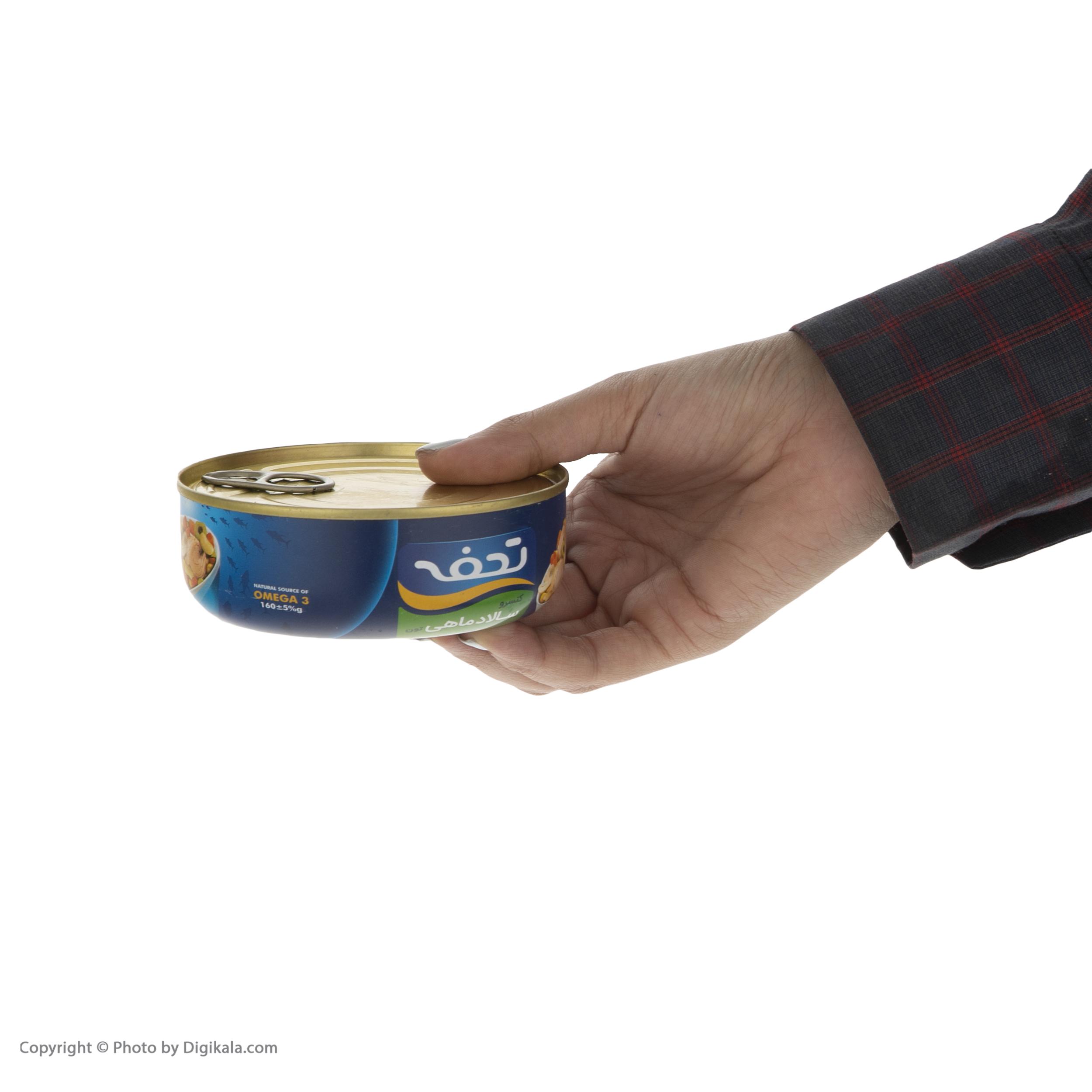 کنسرو سالاد ماهی تون تحفه - 160 گرم main 1 5