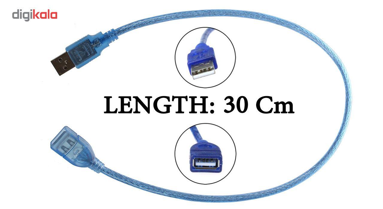کابل افزایش طول 2.0 USB مدل U2 به طول  0.30 متر main 1 2