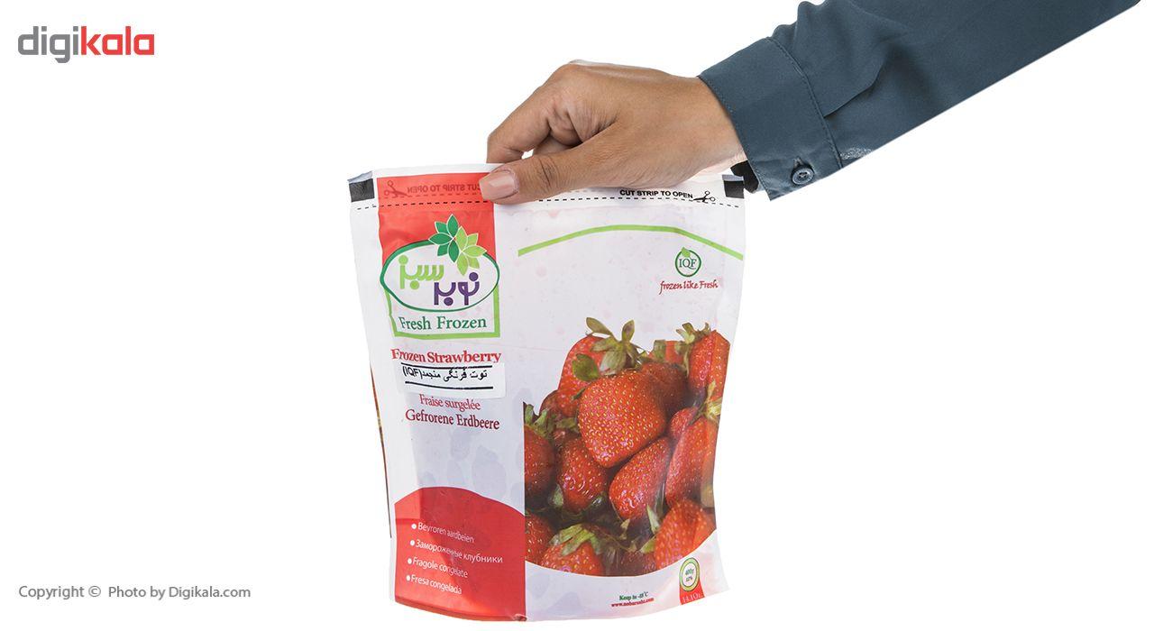 توت فرنگی منجمد نوبر سبز مقدار 400 گرم main 1 5