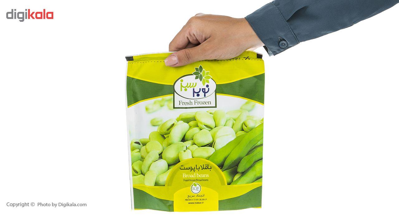 باقلا با پوست منجمد نوبر سبز مقدار 400 گرم main 1 6