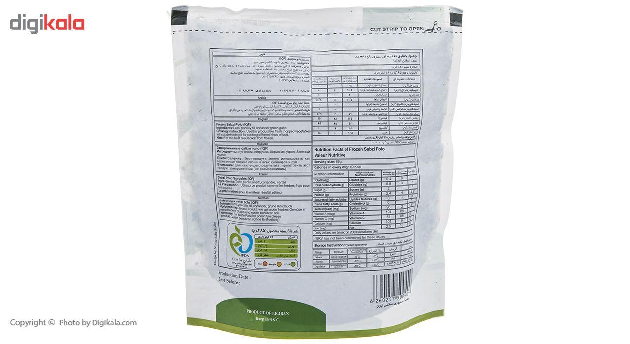 سبزی پلو منجمد نوبر سبز مقدار 400 گرم main 1 3