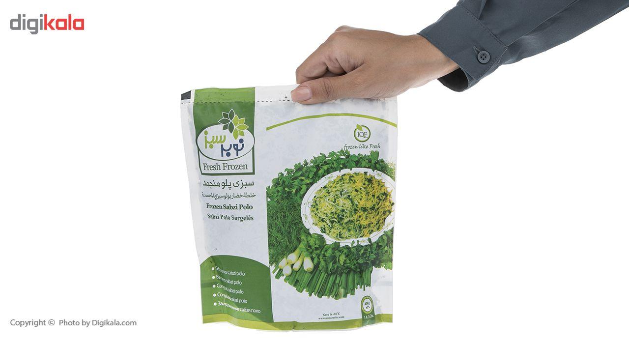 سبزی پلو منجمد نوبر سبز مقدار 400 گرم main 1 4