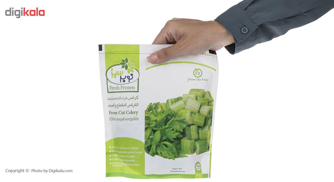 کرفس منجمد نوبر سبز مقدار 400 گرم main 1 5