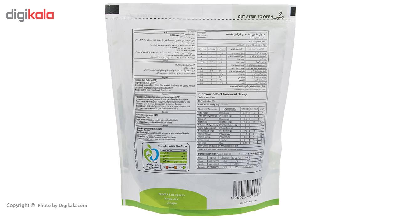 کرفس منجمد نوبر سبز مقدار 400 گرم main 1 4