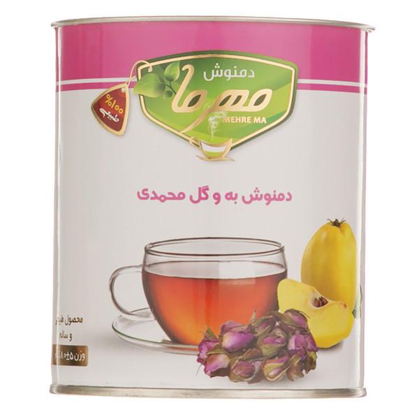 دمنوش به و گل محمدی مهرما مقدار 80 گرم