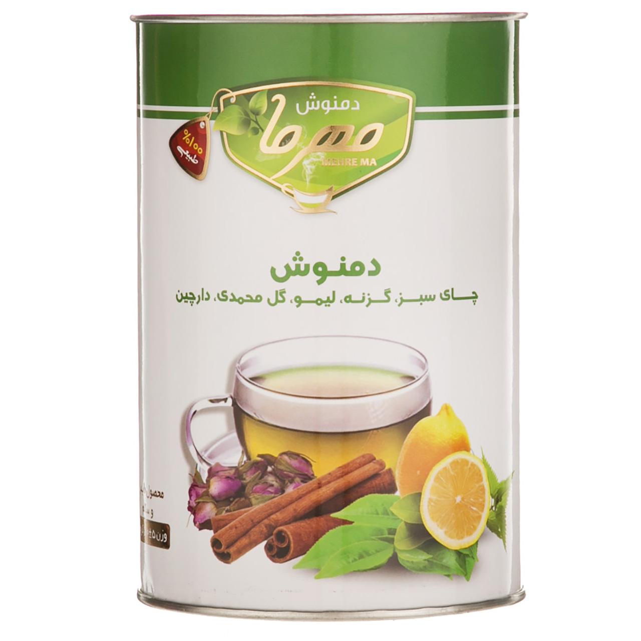دمنوش مخلوط گیاهی لاغری مهرما مقدار 80 گرم