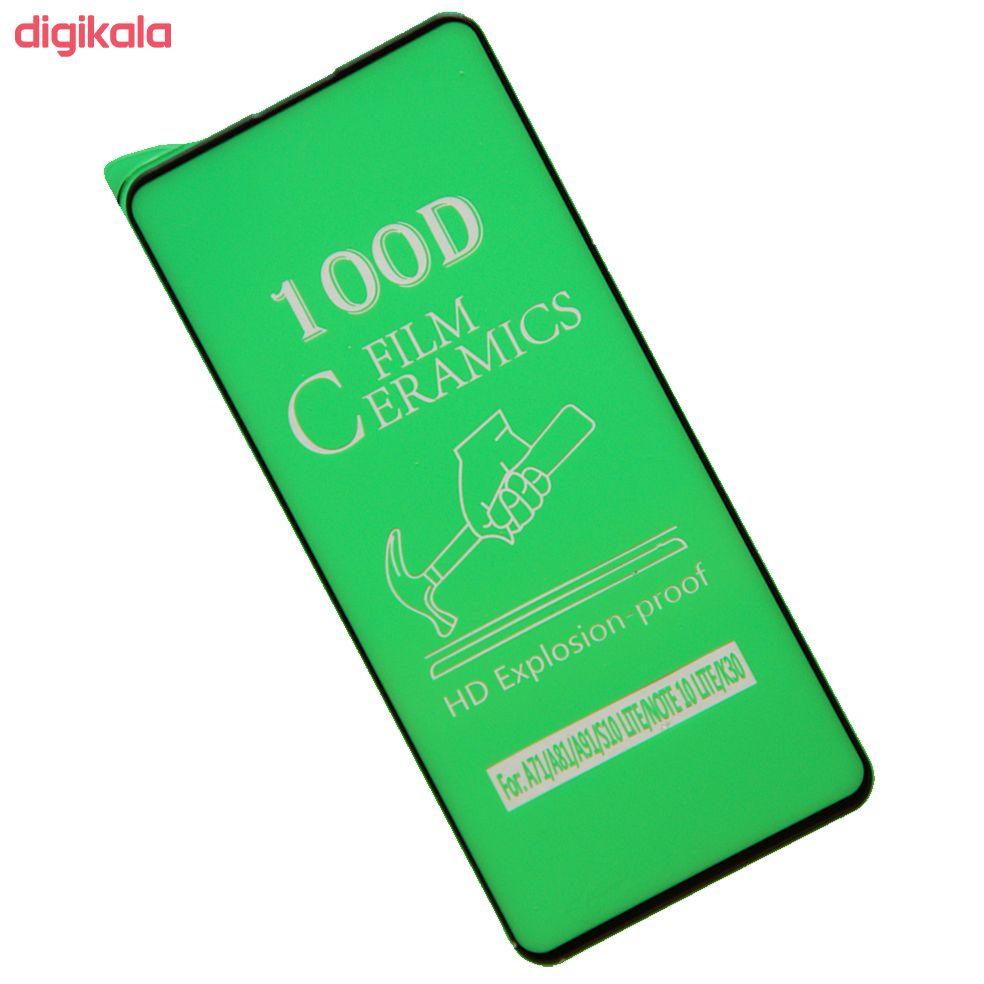 محافظ صفحه نمایش مدل CR مناسب برای گوشی موبایل سامسونگ Galaxy A71/ A21S main 1 1