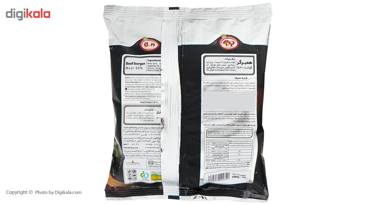همبرگر 60% گوشت ب.آ مقدار 500 گرم main 1 4
