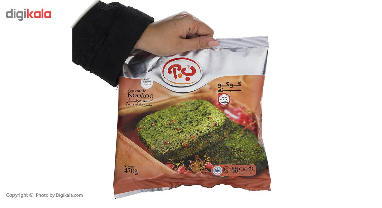 کوکو سبزی ب.آ مقدار 470 گرم
