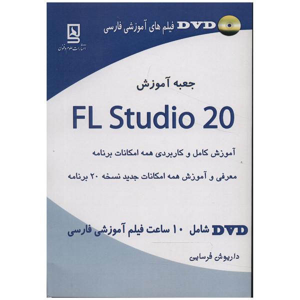 کتاب آموزش FL Studio 20 اثر داریوش فرسایی