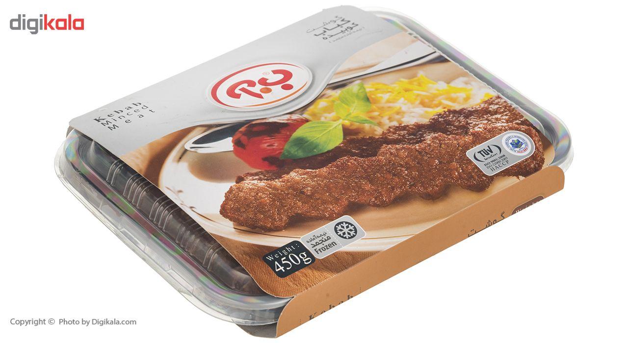 گوشت کباب کوبیده ب.آ مقدار 450 گرم main 1 4