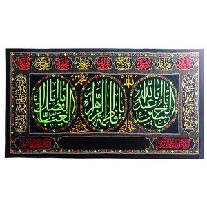 پرچم عزاداری محرم کد 551