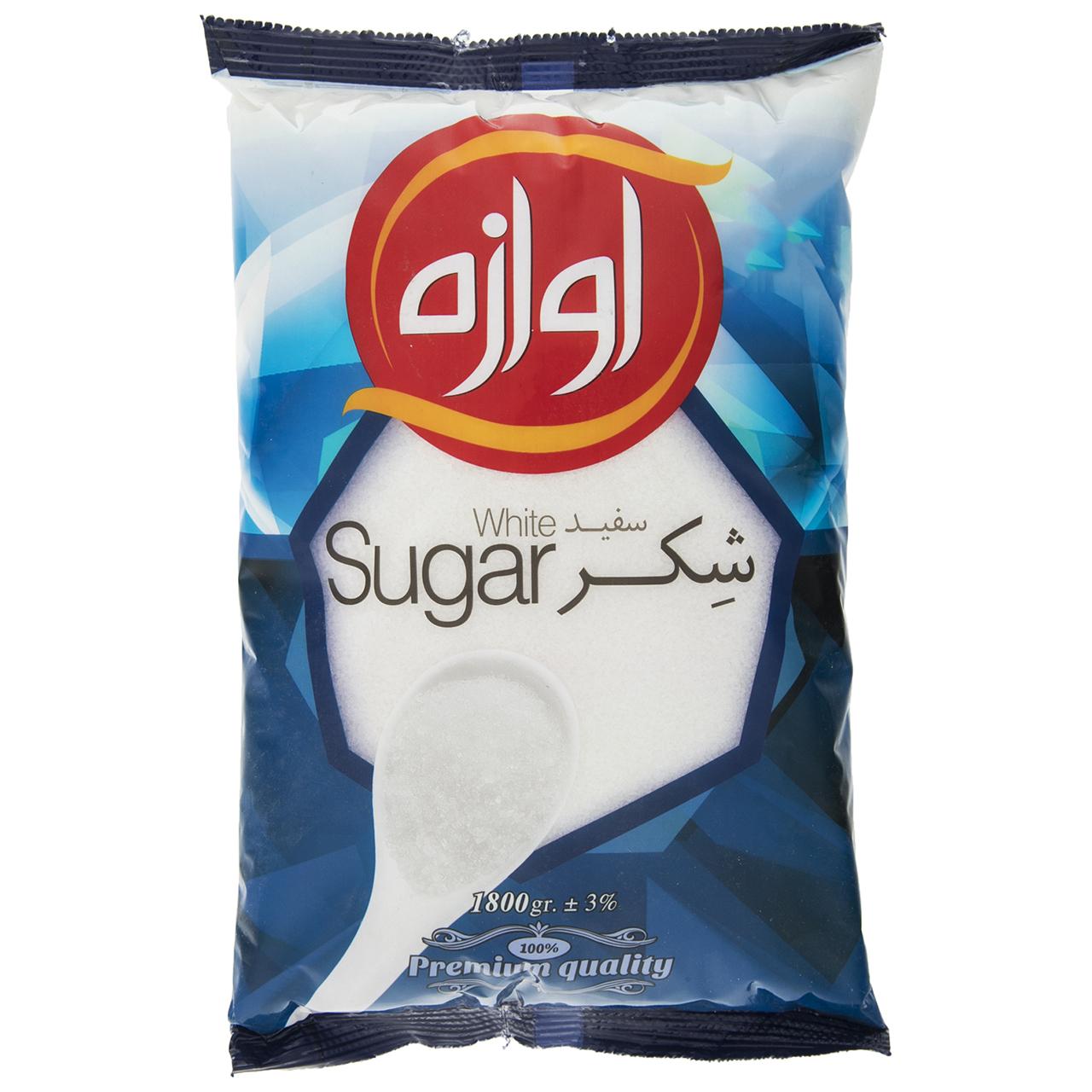 خرید                      شکر سفید آوازه مقدار 1.8 کیلوگرم