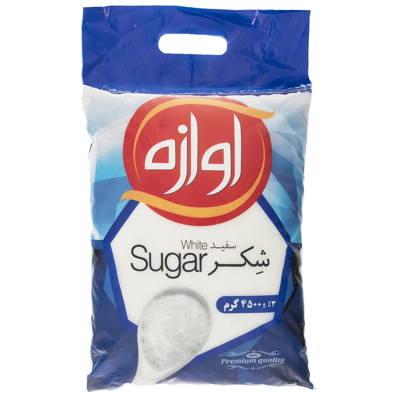 خرید                      شکر سفید آوازه مقدار 4.5 کیلوگرم