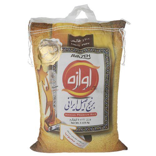 برنج ایرانی طلایی آوازه مقدار 5 کیلوگرم