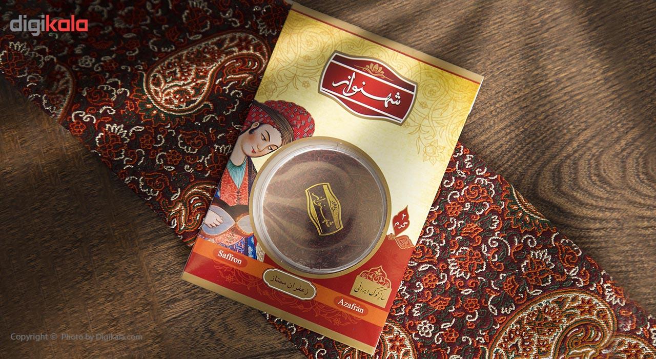 زعفران ممتاز شهنواز مقدار 2 گرم