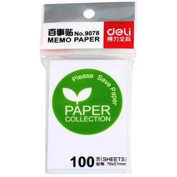 کاغذ یادداشت 100 برگی دلی مدل 9078