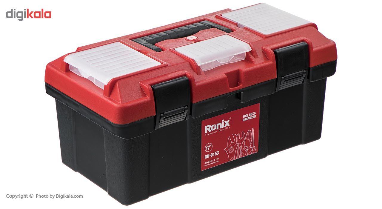 جعبه ابزار رونیکس مدل RH-9153 main 1 1