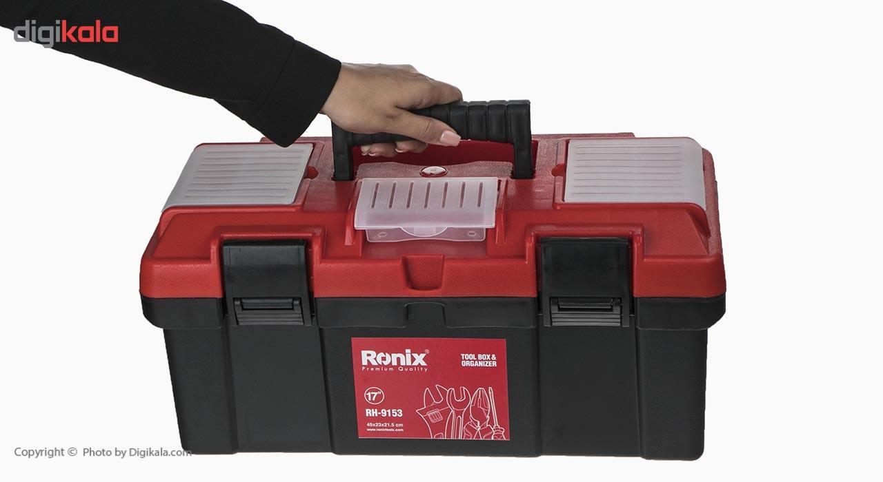جعبه ابزار رونیکس مدل RH-9153 main 1 4