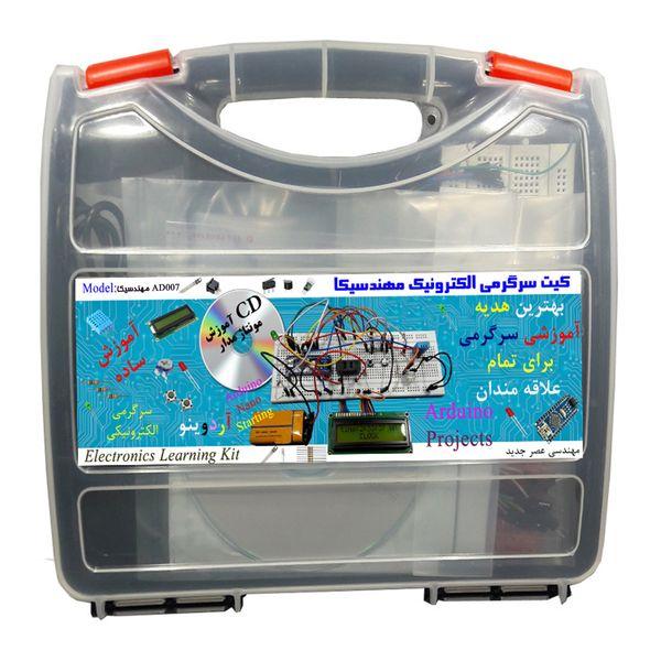 کیت سرگرمی الکترونیک مهندسیکا مدل AD007 طرح آلارم آبیاری گل وباغچه | AD007  Electronics Learning Kit