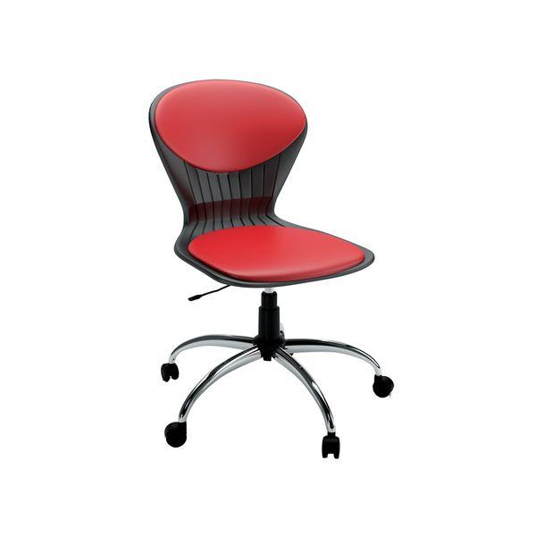 صندلی اداری مدل B200 |
