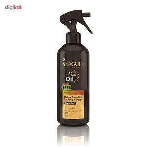 اسپری روغن آفتاب سی گل SPF6 حجم 250 میلی لیتر  Seagull Sun Oil SPF6 Spray 250ml