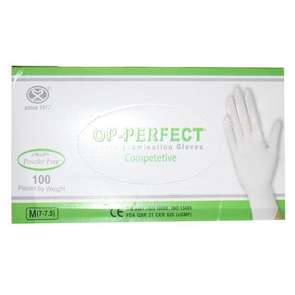 دستکش یکبار مصرف مدل اپی-پرفکت  بسته 100 عددی